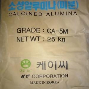 Calcined-Alumina-CA5M